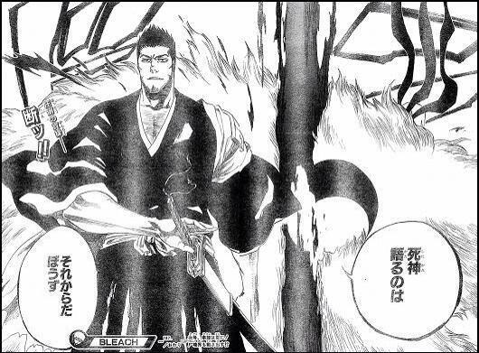 漫画家「アカン、強すぎる敵キャラ出してもた・・・せや!」