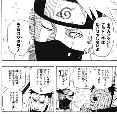 """【NARUTO】カカシ「ナルトに手は出させないよ""""うちはマダラ""""(本物なら否定せんやろなぁ…)」"""