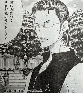 『アイシールド21』名言・セリフ集~心に ...