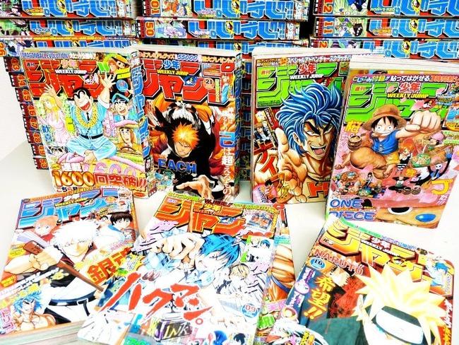 ジャンプ、サンデー、マガジン 少年漫画歴代発行部数ランキング