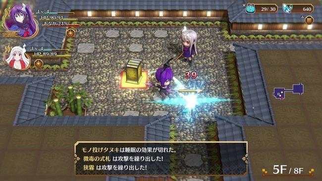 「ゆらぎ荘の幽奈さん」のPS4ゲーム発売日が決定!ジャンルはローグライクRPG
