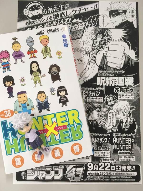 ハンターハンター最新刊の伏線がすげええええええええ!!!!