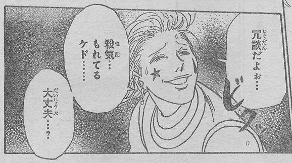 【ハンターハンター】ヒソカ「ところで、ボクがキルアをやるのはアリかい?」