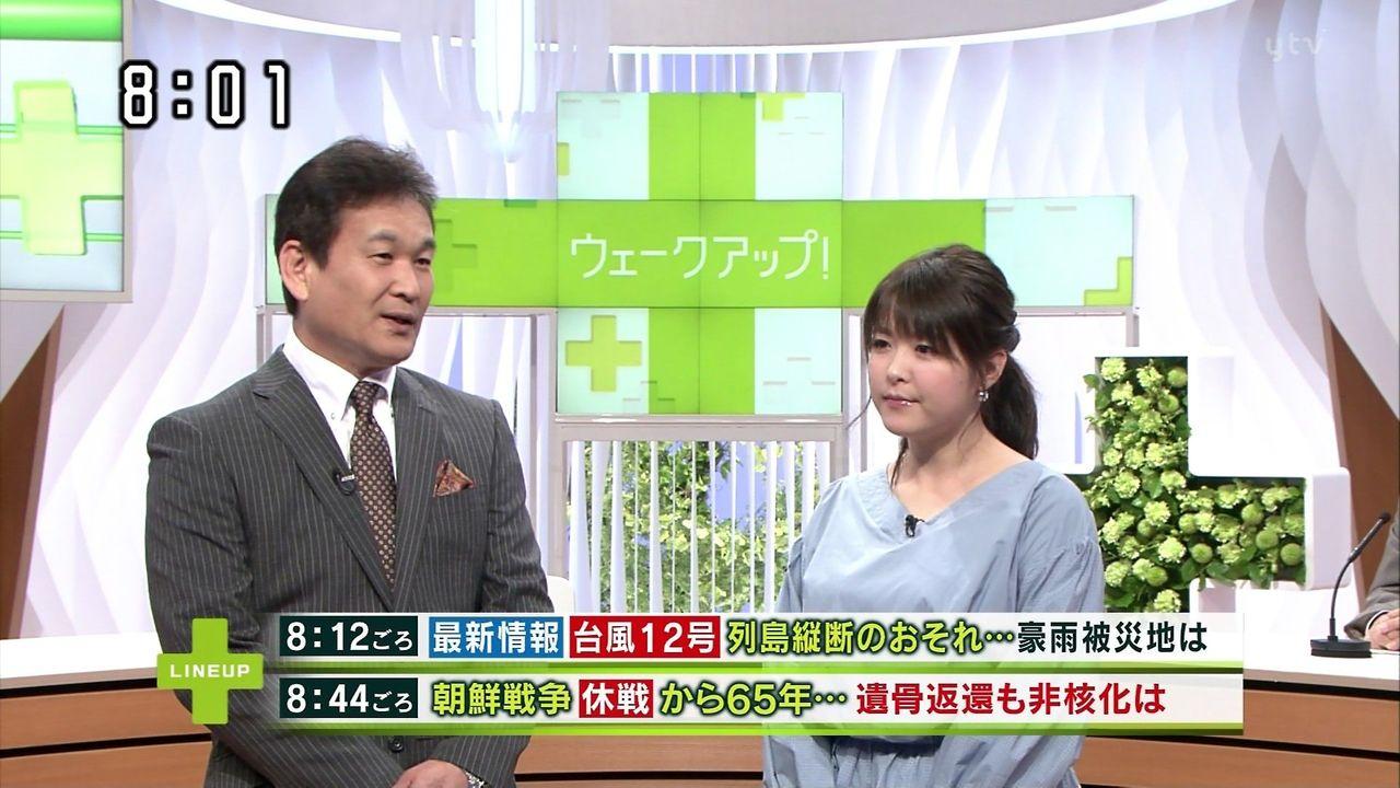 http://livedoor.blogimg.jp/geinoumatomeinfo/imgs/6/2/625be9e0.jpg