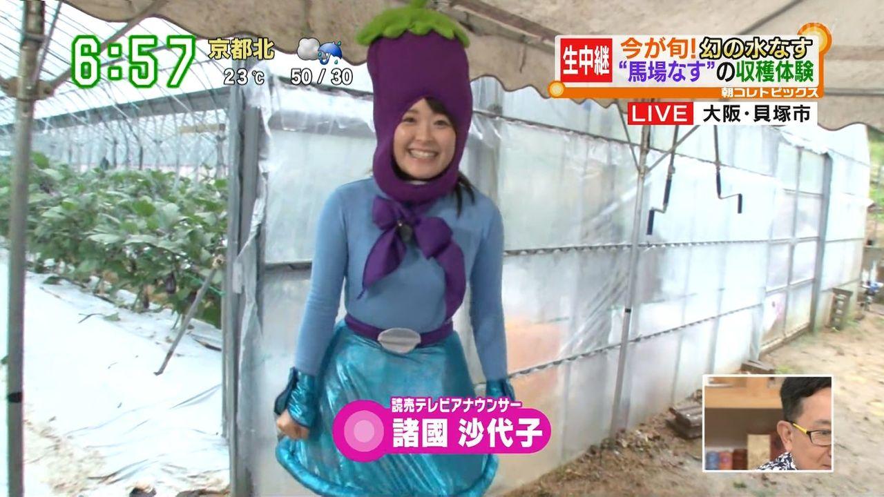http://livedoor.blogimg.jp/geinoumatomeinfo/imgs/a/c/acef63d3.jpg