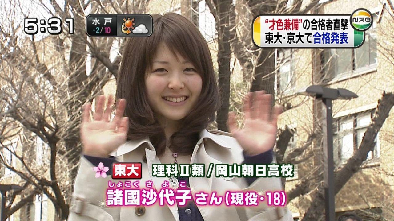 http://livedoor.blogimg.jp/geinoumatomeinfo/imgs/b/e/be02c250.jpg