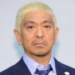 「15分で5万円」のギャラ増をボヤく松本人志に現場は困惑