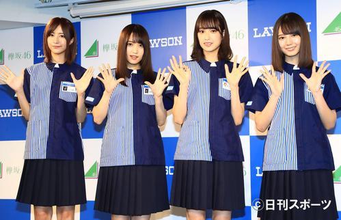 【芸能】欅坂&けやき坂、ローソンコラボ 制服脱ぎたくない