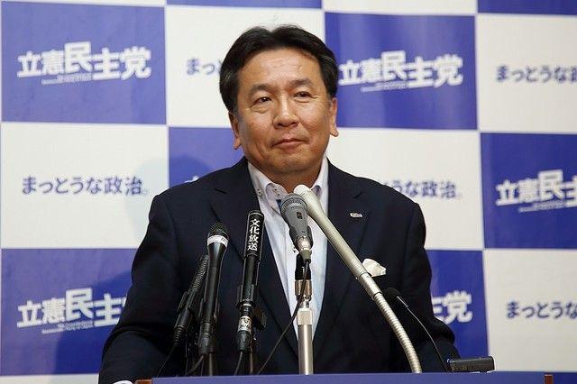 【芸能】立憲民主・枝野代表、前田敦子結婚に目細める…「デビューした頃から見ていますので。こっちも年を取るはずだよなぁ」