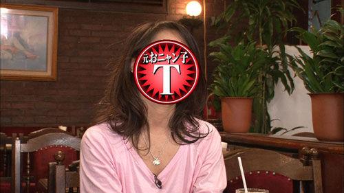 おニャン子クラブ幻のエース・Tさん、31年ぶりにテレビ出演…週刊文春の喫煙報道によってわずか3週間で姿を消す