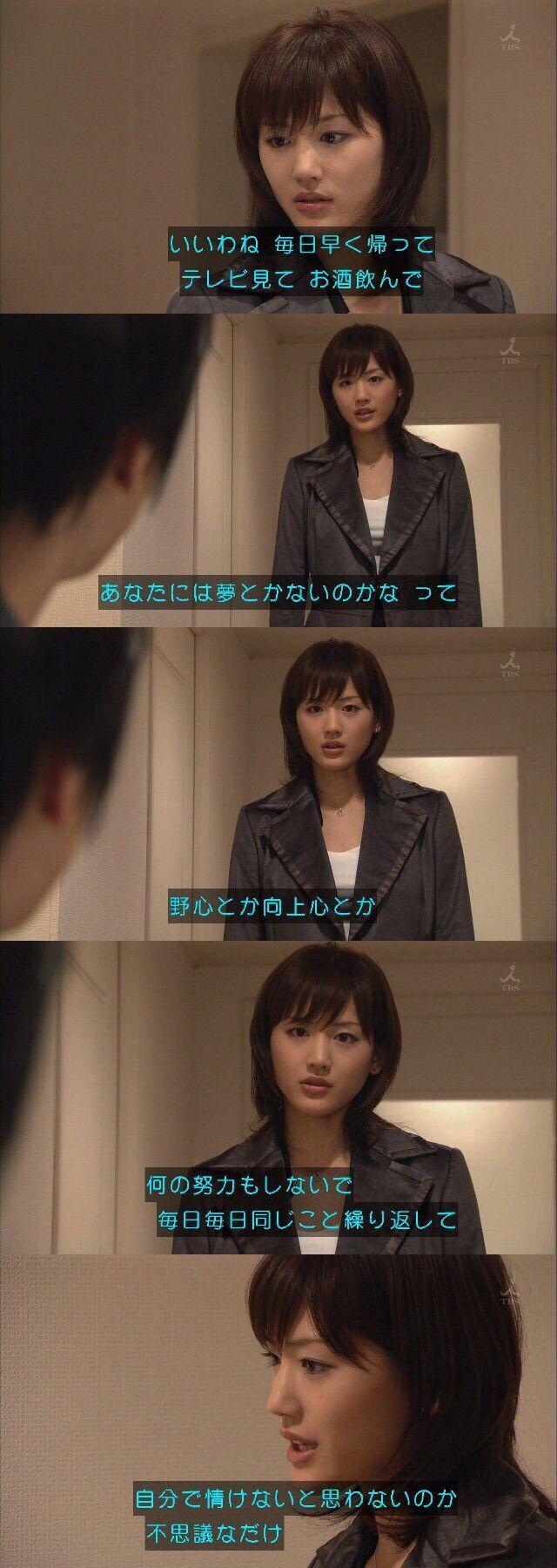 """志村けん「インスタに局部画像」の致命的な""""黒い疑惑"""" 共演女性『突然、志村さんの局部の写真がメールで送られてきた』"""