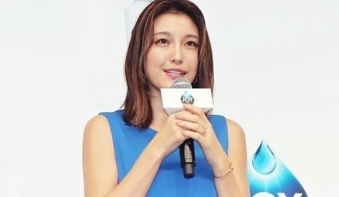 kinosita yukina_1011