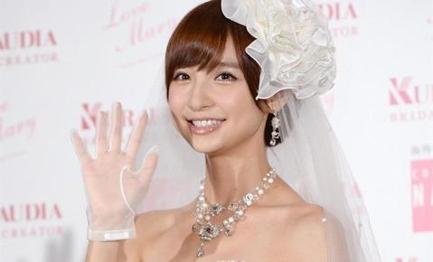 篠田麻里子、一般男性と結婚!交際0日でプロポーズ!