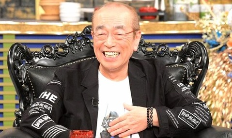 shimura ken0409