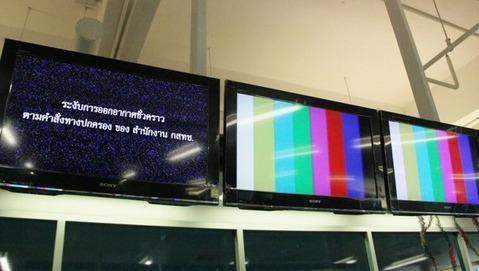 TV_0407