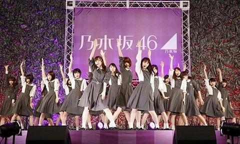 nohisaka46_0102