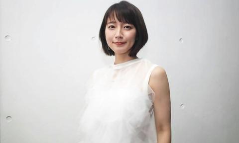 yoshioka riho_0611