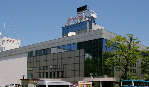 NHK-Sapporo-Station-top_1108