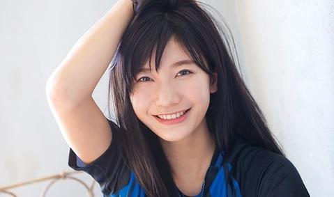 ogurayuka_0303