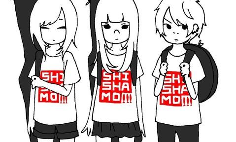 SHISHAMO112052