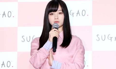 hashimoto kanna_1013
