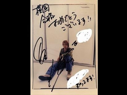 稲葉浩志 postcard