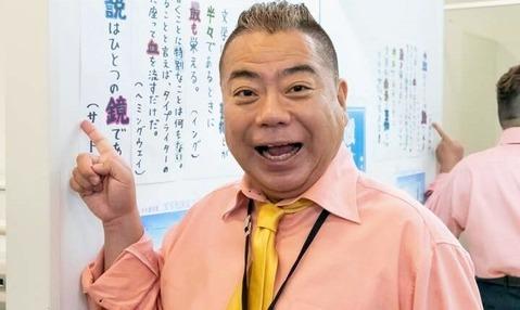 degawa tetsuro_0103