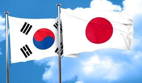 korea japan