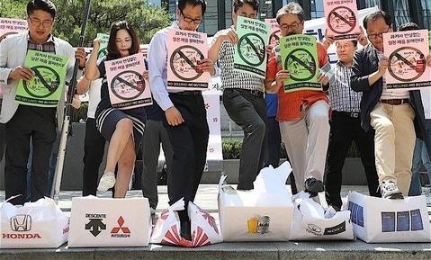 korea 不買運動