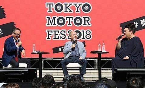 東京モーターフェス 2018