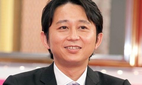 ariyoshi_0118
