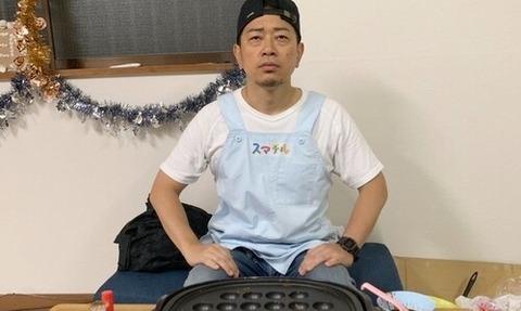 miyasako_0217