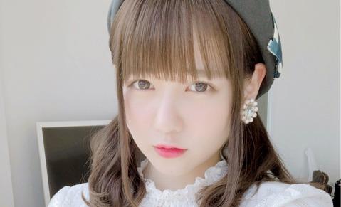 佐藤ノア_top_0110