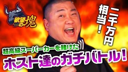 yokubo yamamoto