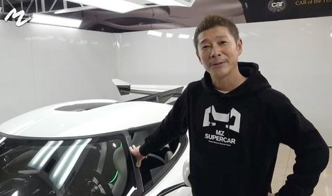 maesawa YouTuber1208