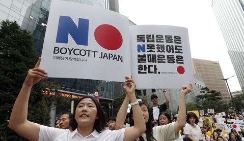 korea nihonfubai