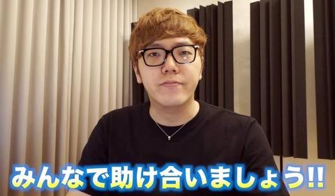 ヒカキン台風19号募金