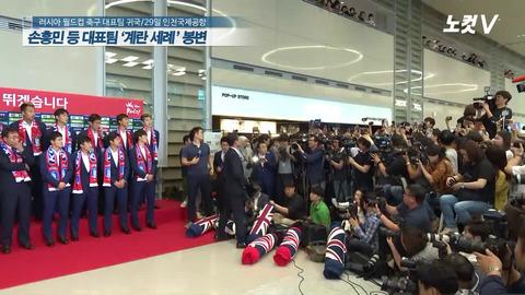 ワールドカップ 韓国代表に卵