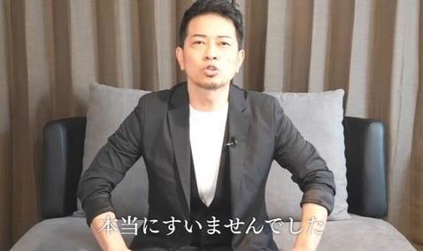 miyasako_0131