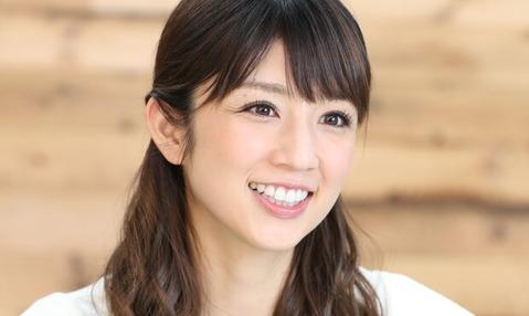 ogura yuko_0312