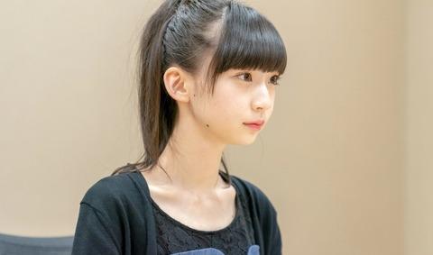 Ogino Yuka_0430