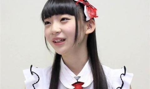 ogino yuka_0413