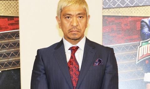 matsumoto hitosi_0324