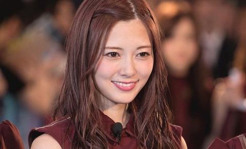 shiraisimai_top_1114