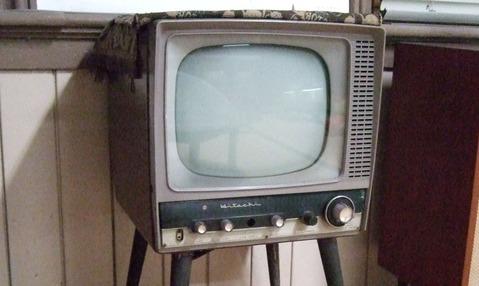 showa TV