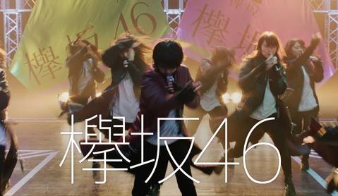 欅坂46_top_0612