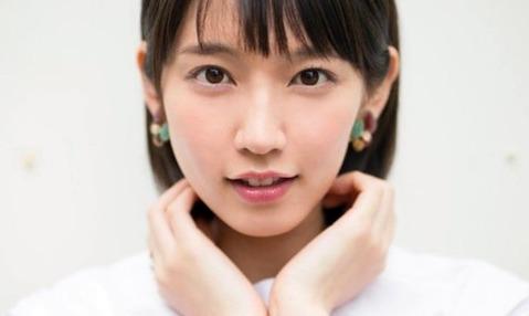 yoshioka riho_0417