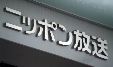 0429 okamoto