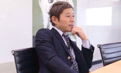 maesawa yusaku_0923