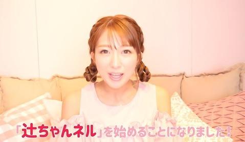 tsuji channel